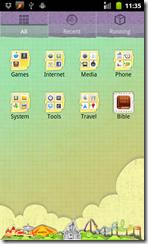 screenshot-1315042552017
