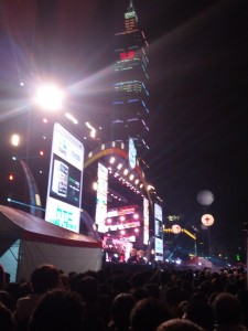 New Year party near Taipei 101, though we didn't bother staying untill the countdown.