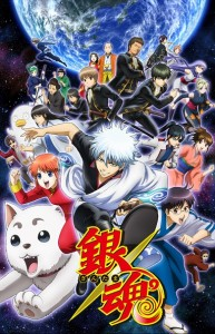 Gintama is back!